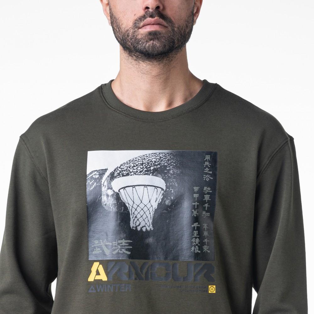 sweat shirt armour vert basketball tunisie for men