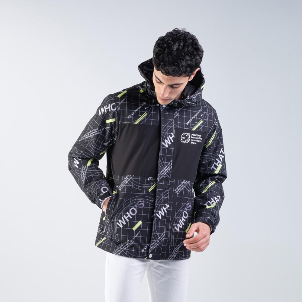 veste à capuche attitude noir blanc  full zip