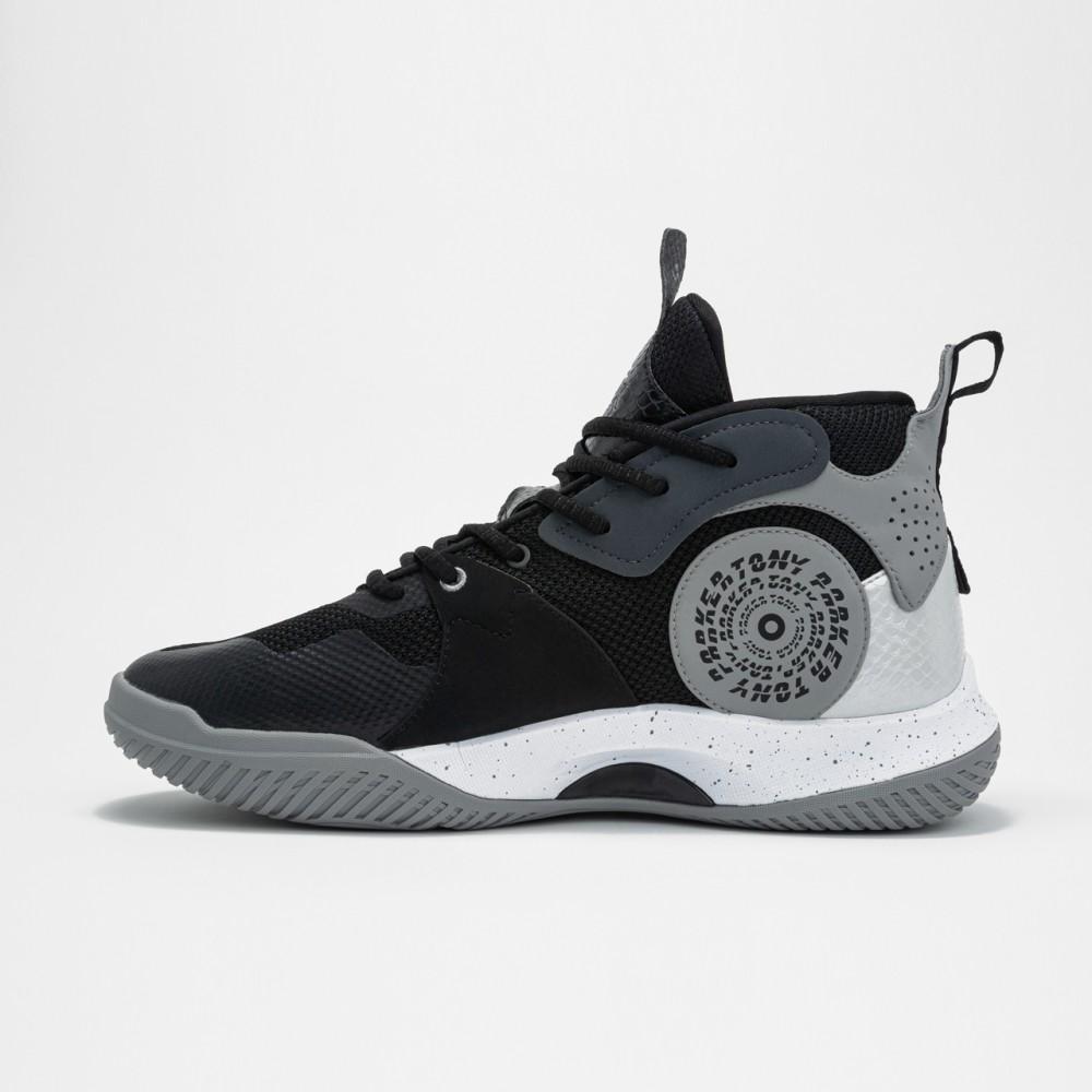 Chaussure de basketball handball tp strike noir gris